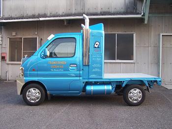 軽トラックで小さいながら、BIGアメリカンコンボイ 愛しのミニマシーンd.jpg