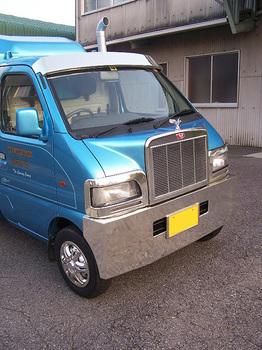 軽トラックで小さいながら、BIGアメリカンコンボイ 愛しのミニマシーンg.jpg