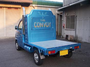軽トラックで小さいながら、BIGアメリカンコンボイ 愛しのミニマシーンs.jpg